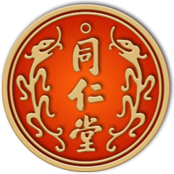 Beijing Tong Ren Tang Den Haag